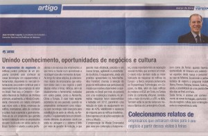 Novo_Varejo_Conarem_artigo_Missão_março_2013