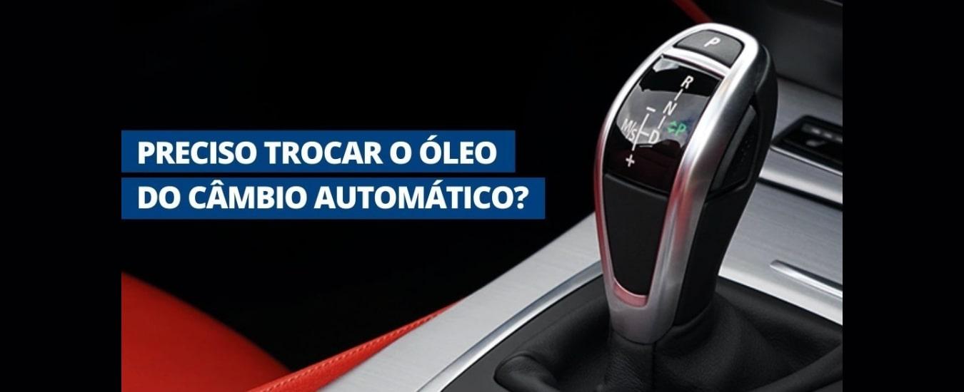 Valvoline investe no mercado de fluidos de transmissão automática
